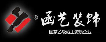 昆山函艺装饰LOGO
